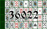 Пасьянс №36022