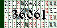 Пасьянс №36061