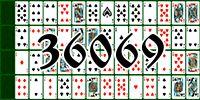 Пасьянс №36069