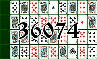 Пасьянс №36074