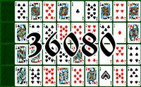 Пасьянс №36080