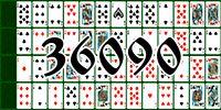 Пасьянс №36090