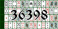 Пасьянс №36398