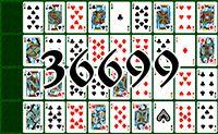 Пасьянс №36699