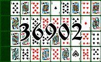 Пасьянс №36902
