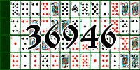 Пасьянс №36946