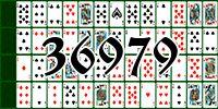Пасьянс №36979