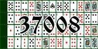 Пасьянс №37008