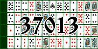 Пасьянс №37013