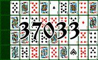 Пасьянс №37033