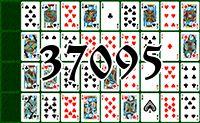 Пасьянс №37095