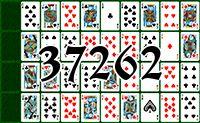 Пасьянс №37262