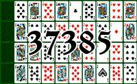 Пасьянс №37385
