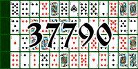Пасьянс №37790