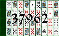 Пасьянс №37962