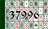 Пасьянс №37996
