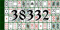 Пасьянс №38332