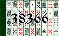 Пасьянс №38366