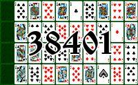 Пасьянс №38401