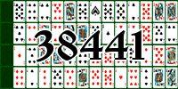 Пасьянс №38441