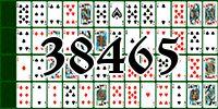 Пасьянс №38465