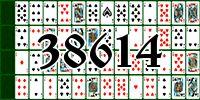Пасьянс №38614