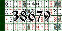 Пасьянс №38679