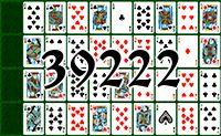 Пасьянс №39222