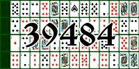 Пасьянс №39484