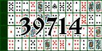 Пасьянс №39714