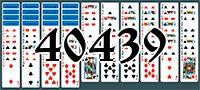 Пасьянс №40439