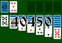 Пасьянс №40450