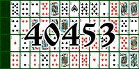 Пасьянс №40453