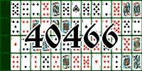 Пасьянс №40466