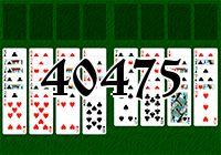 Пасьянс №40475