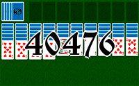 Пасьянс №40476
