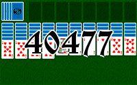 Пасьянс №40477