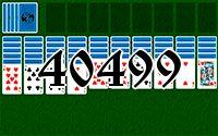Пасьянс №40499