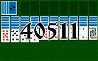 Пасьянс №40511