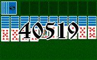 Пасьянс №40519