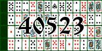 Пасьянс №40523