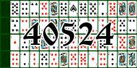 Пасьянс №40524