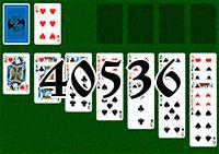 Пасьянс №40536