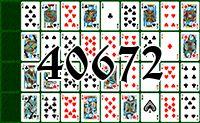 Пасьянс №40672