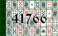 Пасьянс №41766