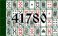 Пасьянс №41780