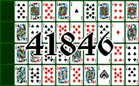 Пасьянс №41846