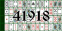 Пасьянс №41918