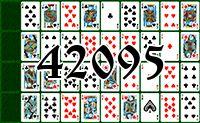 Пасьянс №42095
