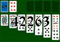 Пасьянс №42263